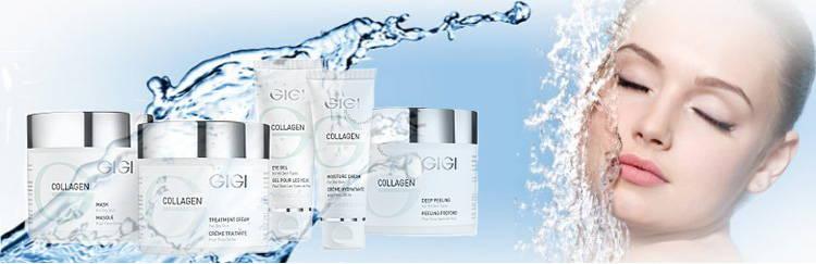 Уход «Collagen Elastin»