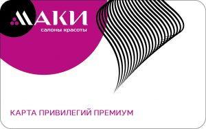 Maki_card_Premium