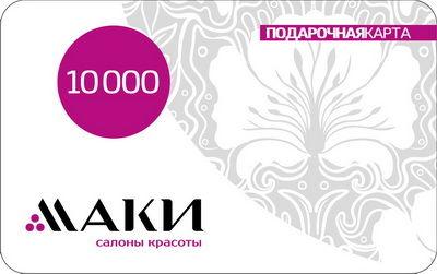 Maki_pcard_back1