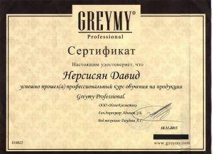 Сертификат Нерсисян Давида